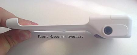 Nokia carcasa