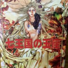 Foto 2 de 12 de la galería juego-de-tronos-a-la-japonesa en Papel en Blanco