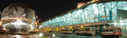 Ampliación del Aeropuerto Internacional de Cairo