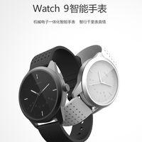 Oferta Flash: reloj inteligente Lenovo Watch 9 por 18 euros y envío gratis