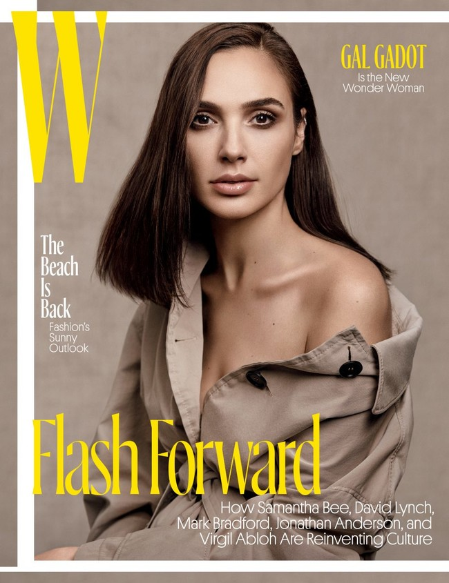 W May 2017 Cover 923x1200