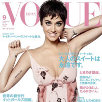 Katy Perry Vogue Japan September 2015 Cover