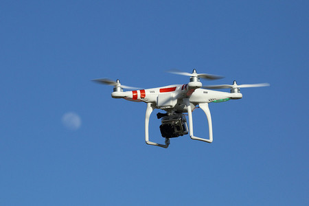 La UNAM también utiliza drones para vigilar áreas de reservas naturales