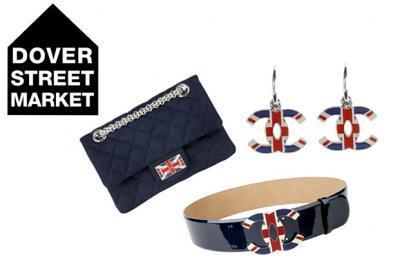 "Chanel se pasa al ""british style"""