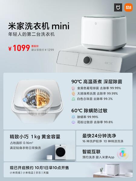 Lavadora Xiaomi