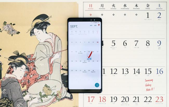 Análisis del Samsung Galaxy Note 8 en vídeo: pese a la doble cámara, el alma sigue estando en el lápiz