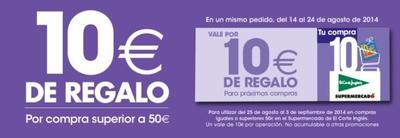 Supermercado: El Corte Inglés te regala 10 euros para tu próxima compra
