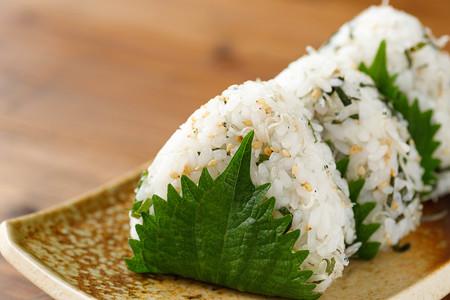 Shiso Onigiri