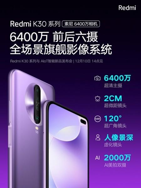 Xiaomi Redmi K30 Camaras 64 Megapixeles Sony Imx686