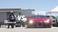 Kawasaki Ninja H2R frente a Bugatti Veyron, McLaren MP4-12C y Nissan GT-R, ¿ganador?