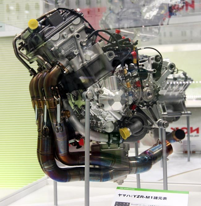 Motor Yamaha YZR M1 de 2009