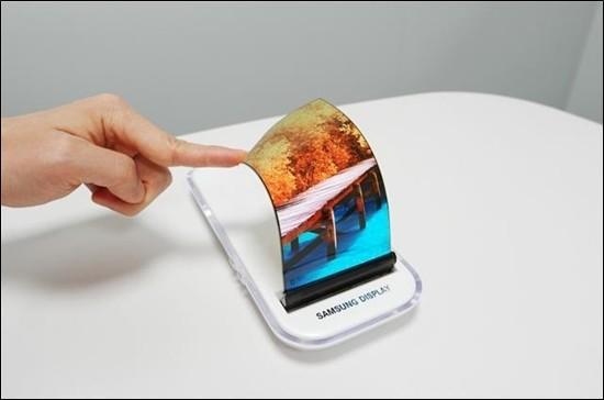 Samsung Flexible