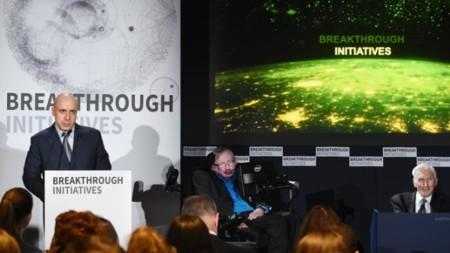 No Bigger Question Stephen Hawking Backs Bid Bankrolled By Billionaire Yuri Milner To Find Alien Life 1437415677