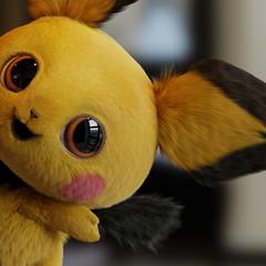 Foto 9 de 11 de la galería fondos-de-pantalla-de-detective-pikachu en Xataka Android