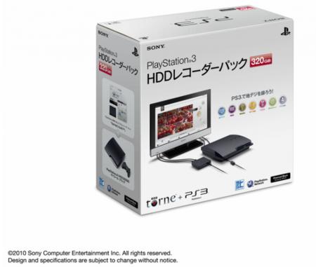 Sony lanza en Japón una PlayStation 3 que consume y pesa menos