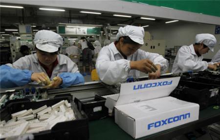 Foxconn Facility