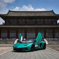 Aventador S Roadster Korean Special Series: Italia y Corea unidas para crear un exclusivo homenaje