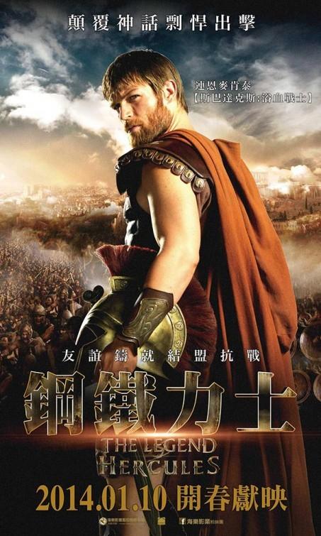 Foto de Carteles de 'Hércules: El origen de la leyenda' (4/8)