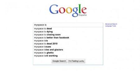 MySpace: Crónica de una muerte anunciada