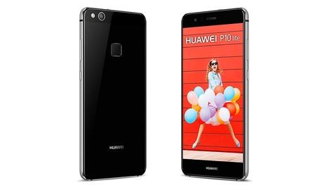Más barato todavía: esta semana, en la tienda Móviles y Más de eBay, el Huawei P10 Lite, por sólo 219 euros