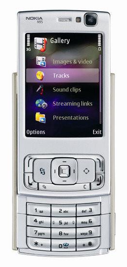 Comienza la distribución del Nokia N95