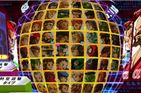 'Marvel Vs. Capcom 2': aparecen logros de la versión para el XBLA