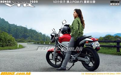 Honda VTR 250 2009