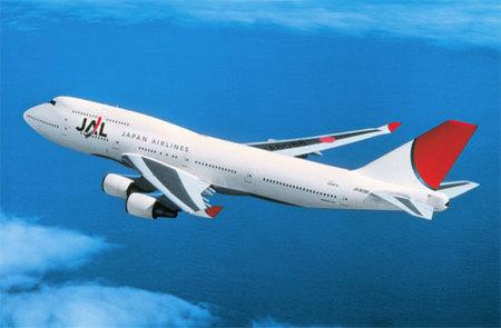 Parecidos aparentes: Air Comet / Japan Airlines