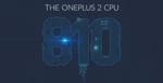 OnePlus 2 tendrá un precio inferior a 450 dólares, pero no será mucho más barato