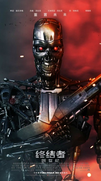 Foto de 'Terminator: Génesis', carteles (13/15)