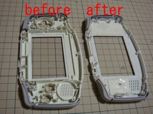 Foto de iPhone a lo GameBoy Advance (15/15)