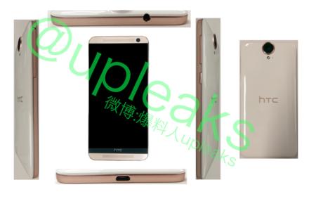 Se filtra el HTC One E9 con una parte trasera peculiar