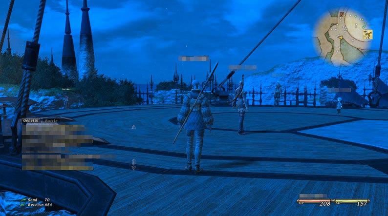 Foto de Final Fantasy XIV - nuevas imágenes 2010 (6/11)