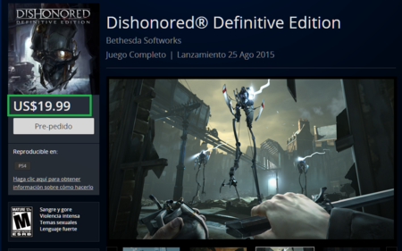 Dishonored Definitive Edition 20