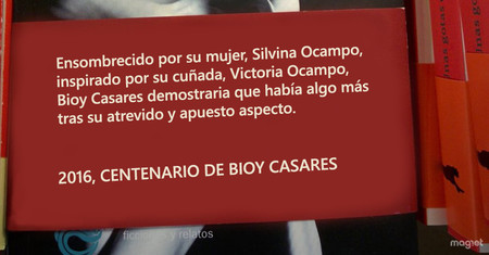 Bioy Casares