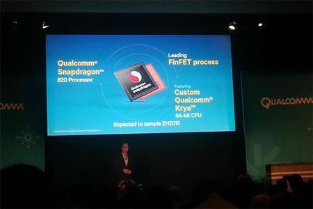 Qualcomm presenta el futuro con su Snapdragon 820