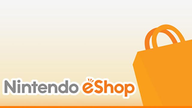 Nintendo Eshop Header