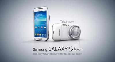 Samsung quiere hacerlo de nuevo con el Galaxy S5 Zoom