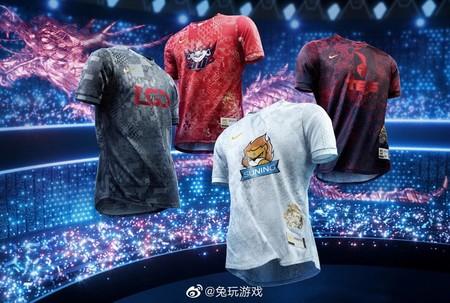 China Nike Lol