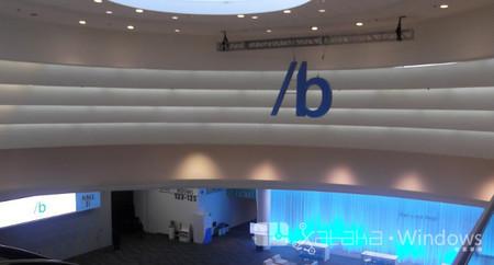 B de Build 2013