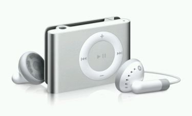 Nuevo iPod shuffle: a fondo