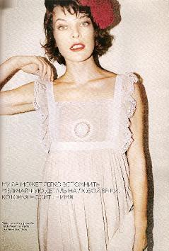 Milla Jovovich en la revista Vogue rusa