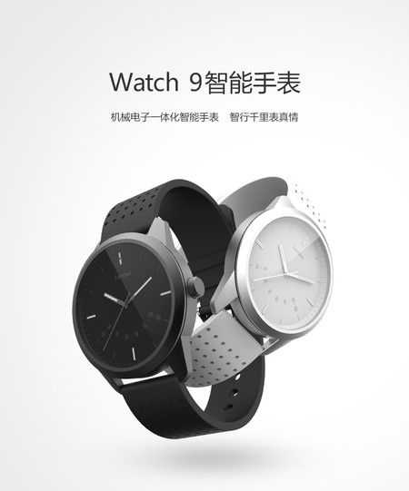 Reloj inteligente Lenovo Watch 9 por sólo 15,48 euros con este cupón de descuento