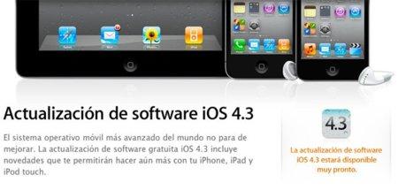 iOS 4.3 y iTunes 10.2, novedades de la próxima actualización del iPhone, iPad y iPod touch
