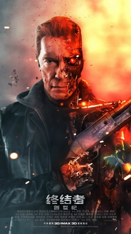 Foto de 'Terminator: Génesis', carteles (12/15)