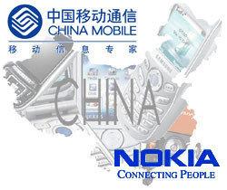 Nokia firma acuerdo millonario con China Mobile