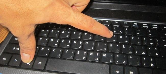 Cabecera, representación gráfica de los atajos de teclado
