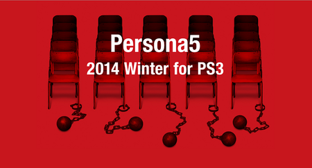Los personajes de Persona 5 se enfrentarán a las ataduras de la sociedad moderna
