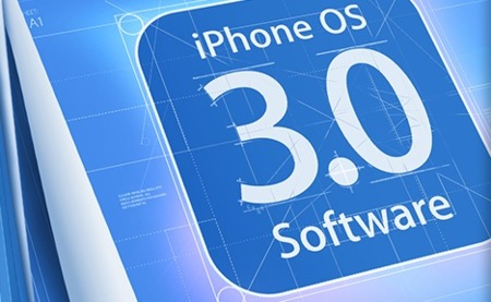 Apple distribuye la quinta beta del SDK del iPhone OS 3.0