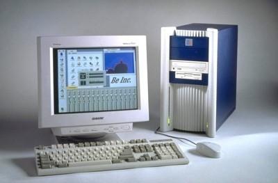 BeBox: especial ordenadores desconocidos